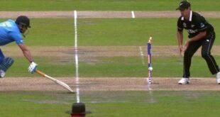 NZ vs IND in WTC Tournament